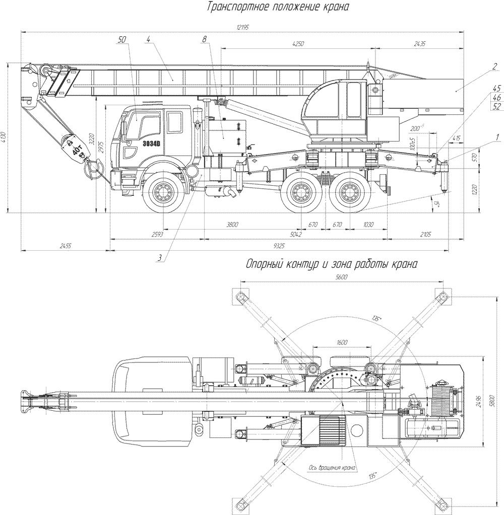 МКТ-40 размеры