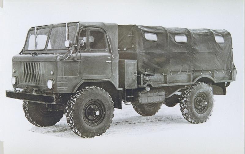 ГАЗ-66 1968