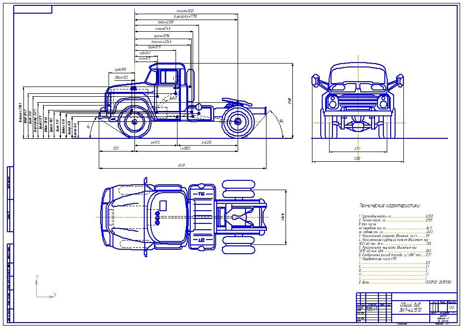 ЗИЛ-130 кабина чертеж