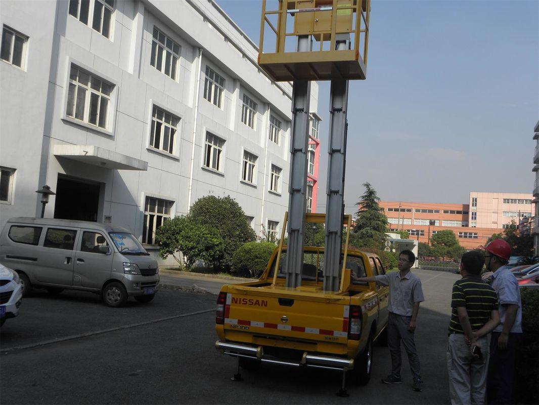 Вертикальная автовышка