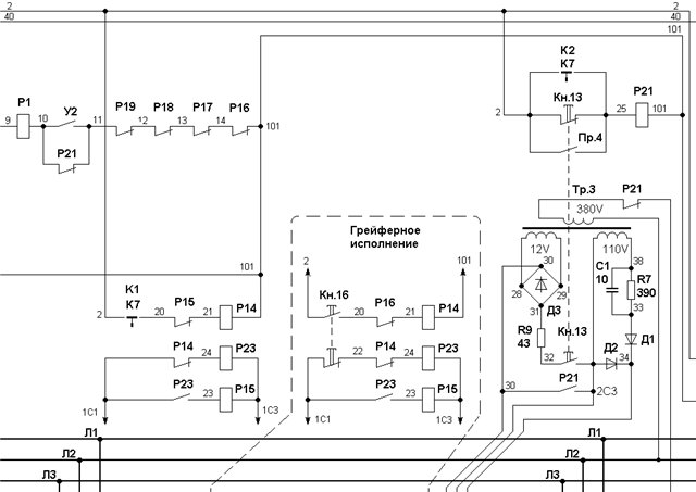 Гусеничный кран ДЭК-251электросхема 2
