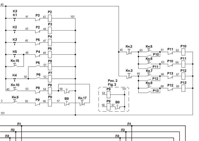 Гусеничный кран ДЭК-251электросхема 3