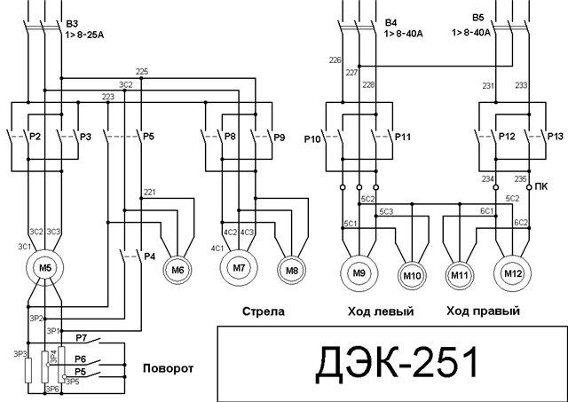 Гусеничный кран ДЭК-251электросхема 5