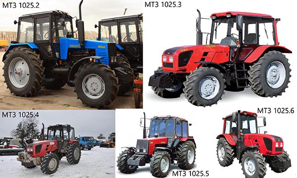 МТЗ-1025 модификации