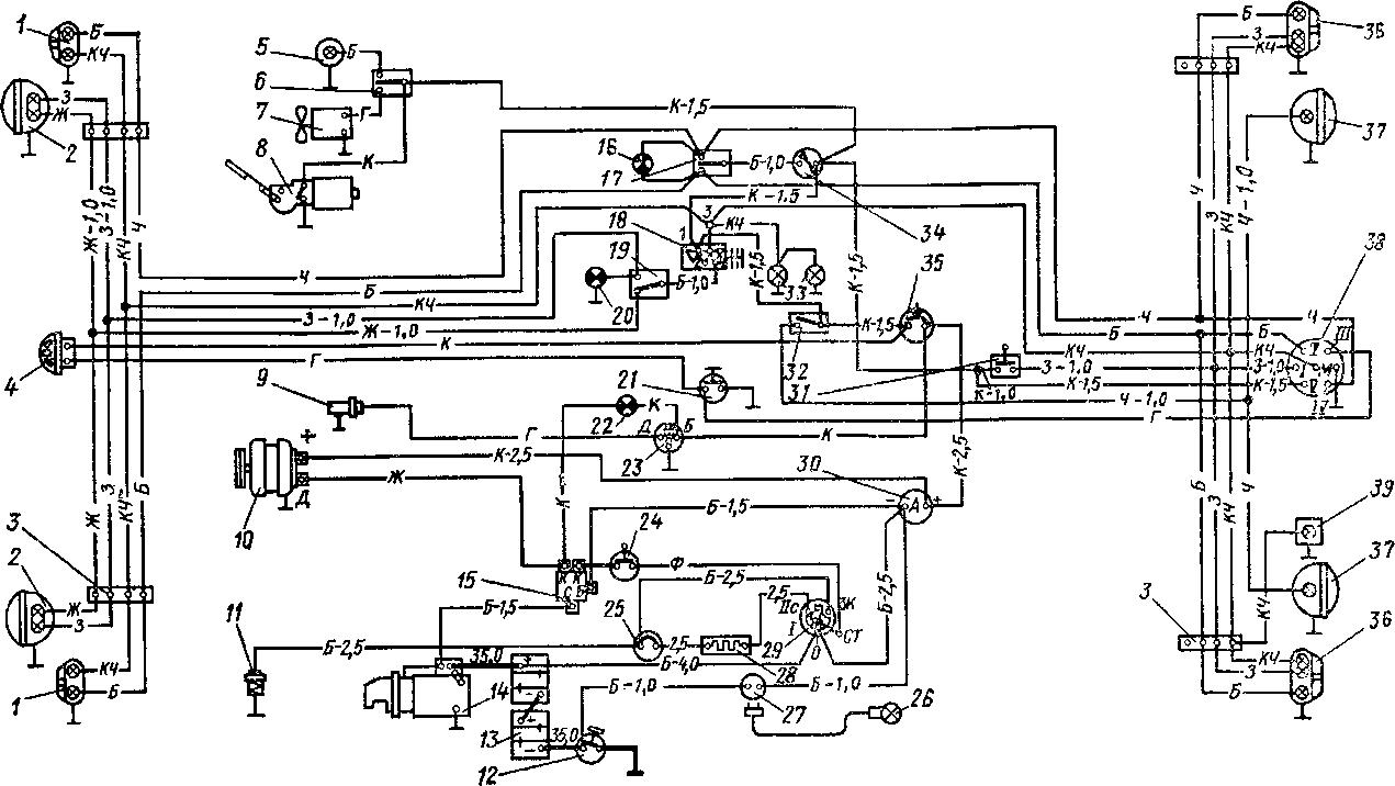 Электрооборудование Т-40