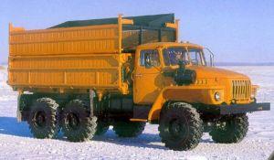 Урал 5557-10