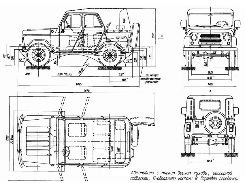 УАЗ-31512 габаритные размеры