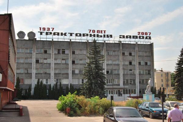 История предприятия и модели «ЛТЗ-55»