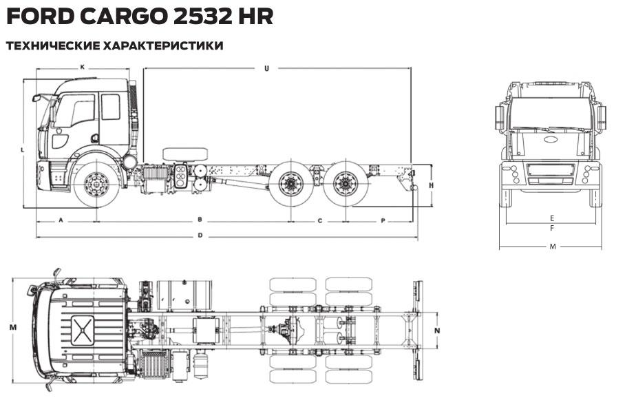 FORD CARGO 2532 HR